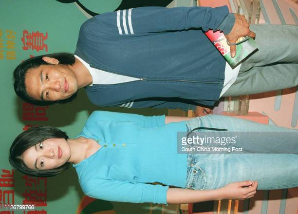 Singers Kelly Chen and Alex To Takwai attend the Academic Quiz Final Contest by RTHK at Kowloon City Plaza 23 Jul 95