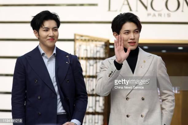 Singers Qin Fen and Han Mubo attend a Lancome event on March 6 2019 in Nanjing Jiangsu Province of China