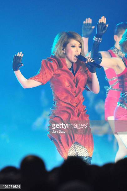 Singer/songwriter Miliyah Kato performs on stage during the MTV World Stage VMAJ 2010 at Yoyogi National Gymnasium on May 29 2010 in Tokyo Japan