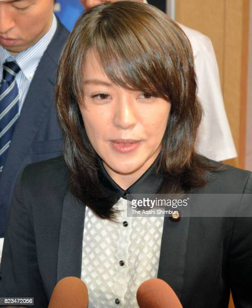 Singerturnedlawmaker Eriko Imai speaks to media reporters at the Liberal Democratic Party headquarters on July 27 2017 in Tokyo Japan Weekly magazine...