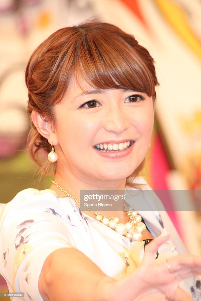 Mari Yaguchi Attends Press Conference In Tokyo : News Photo