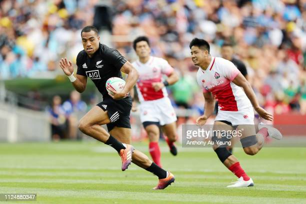 Sione Molia of the All Blacks Sevens runs in a try against Japan during day one of the 2019 Hamilton Sevens at FMG Stadium on January 26 2019 in...