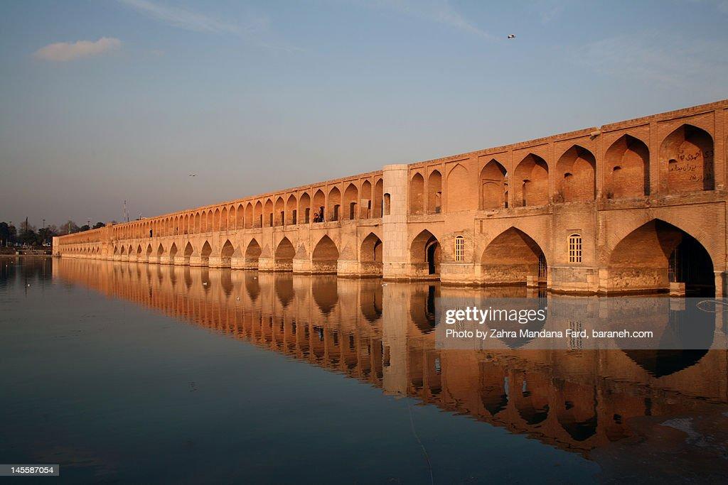 Si-o-se Pol (Persian bridge) or bridge of 33 Arches, also called Allah-Verdi Khan bridge, one of eleven bridges of Isfahan, Iran.