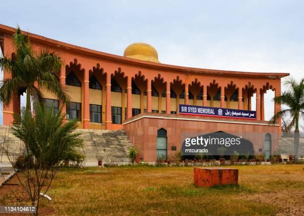 sir syed memorial, islamabad, pakistan - hamsa symbol stock photos and pictures