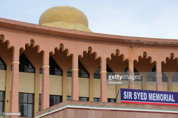 sir syed memorial, islamabad, pakistan - hand of fatima stock photos and pictures