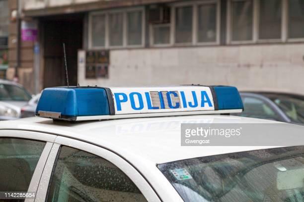 Siren of a Croatian police car