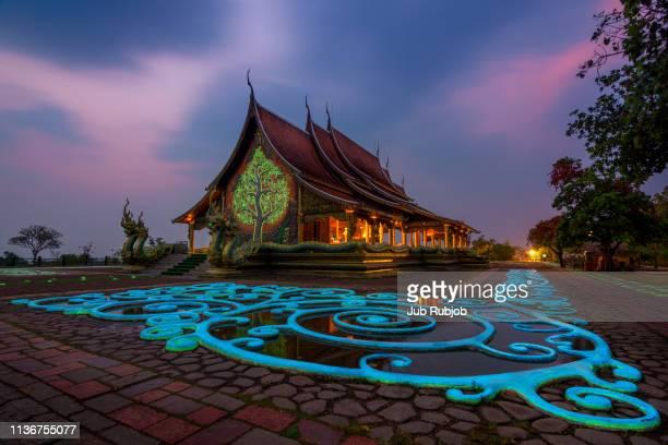 sirindhorn wararam phu prao temple in ubon ratchathani province,thailand - provinz chonburi stock-fotos und bilder