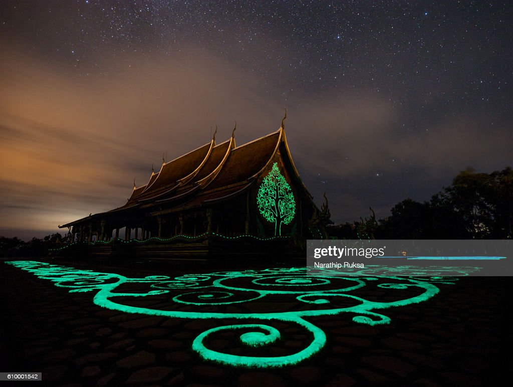 Sirindhorn Wararam Phu Prao Temple (Wat Phu Prao), The Unseen Temple in Thailand : Stock Photo