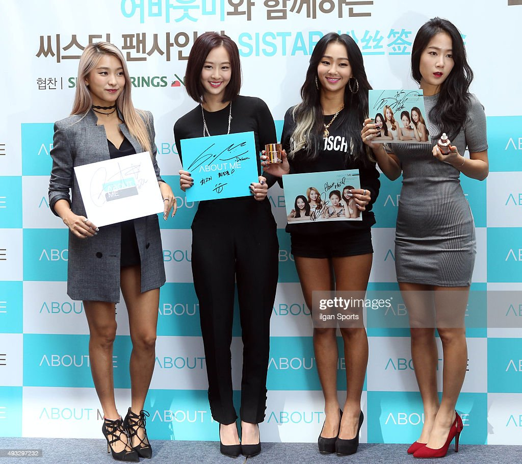 Sistar Autograph Session for Health Care Brand 'About Me'