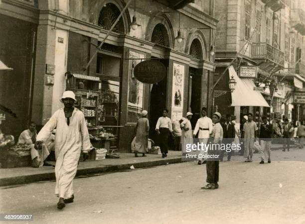Sisters Street Alexandria Egypt 1941
