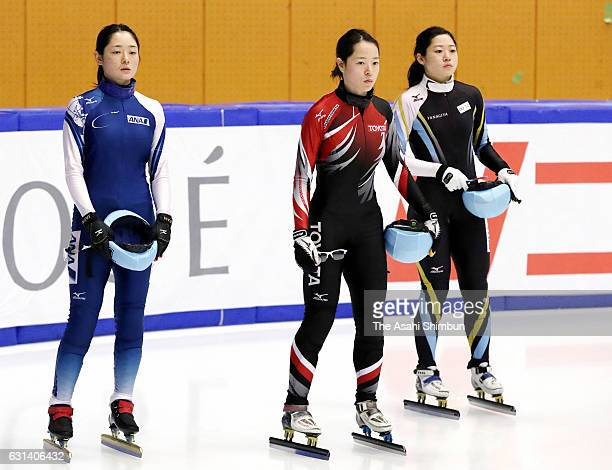 Sisters Yuki Kikuchi Sumire Kikuchi and Moemi Kikuchi are seen after all of them qualified for the Women's 1500m final during day one of the 39th All...