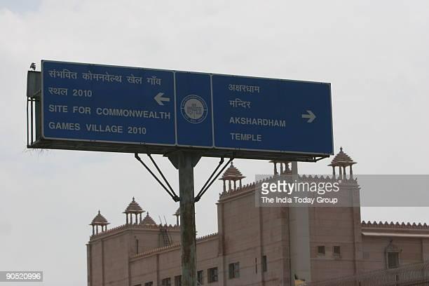 Site for Commonwealth games village 2010 near Akshardham Temple New Delhi India