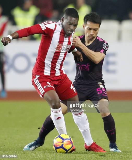 Sivasspor's Thievy Bifouma fends off Galatasaray's Yuto Nagatomo during a match in Sivas Turkey on Feb 4 2018 Nagatomo formerly of Inter Milan made...