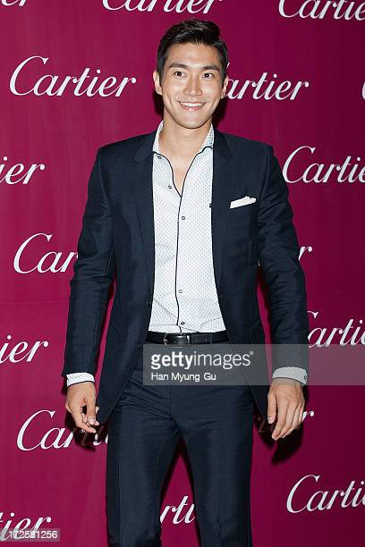 Siwon of South Korean boy band Super Junior attends the Cartier Paris Nouvelle Vague launch party at the Walkerhill Hotel on July 3, 2013 in Seoul,...