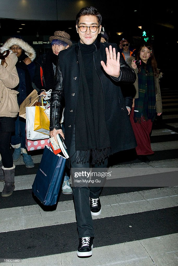 Celebrity Sighting At Incheon Airport