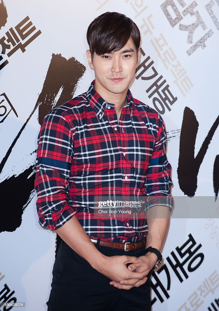 Movie 'No Tears for the Dead' VIP Premiere