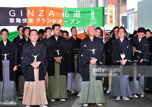 Sixty three kabuki actors are line up for the parade at Tokyo's Ginza district on Marh 27 2013 as the newly rebuilt Kabukiza theatre will open on...