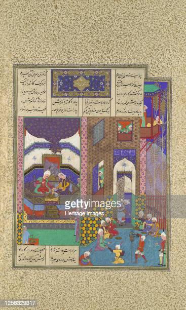 Siyavush and Jarira Wedded, Folio 183v from the Shahnama of Abu'l Qasim Firdausi, commissioned by Shah Tahmasp, circa 1525-30. Artist 'Abd al-Vahhab.