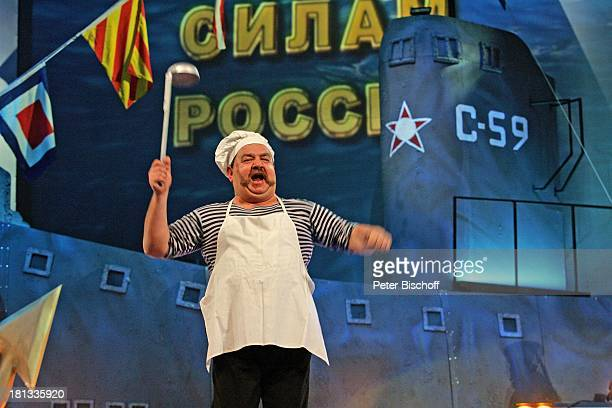 """Sjergej Podduknyj vom """"Marinechor der Schwarzmeerflotte"""" , Konzert zur Feier zum 100-jährigen Jubiläum der russischen U-Boot-Flotte, Moskau,..."""