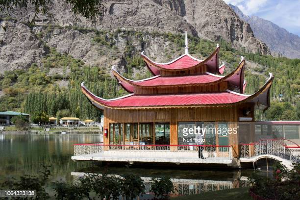 Skardu is a city in Gilgit-Baltistan region of Pakistan, and serves as the capital of Skardu District. Skardu is located in the 10 kilometres wide by...