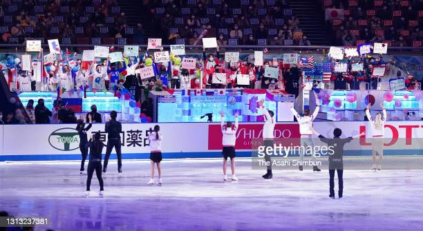 Skaters applaud fans during the gala exhibition of the ISU World Team Trophy at Maruzen Intec Arena Osaka on April 18, 2021 in Osaka, Japan.