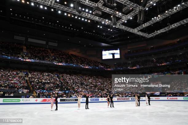 Skaters of final group are introduced to the crowd prior to competing in the Ice Dance Free Dance on day four of the 2019 ISU World Figure Skating...