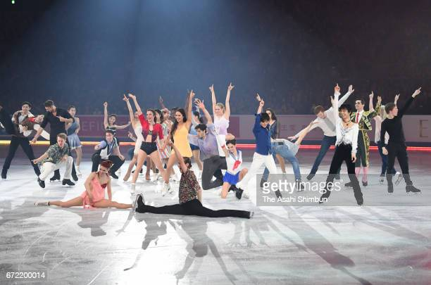 Skaters perform at the gala exhibition during day four of the ISU World Team Trophy at Yoyogi Nationala Gymnasium on April 23 2017 in Tokyo Japan
