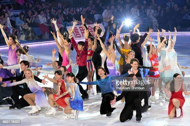 Skaters perform during the Dream On Ice at Kose Shin Yokohama Skate Center on July 6 2018 in Yokohama Kanagawa Japan