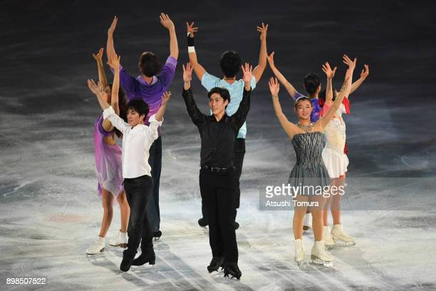 Skaters perform in the GALA exhibition during the All Japan Medalist On Ice at the Musashino Forest Sports Plaza on December 25 2017 in Chofu Tokyo...