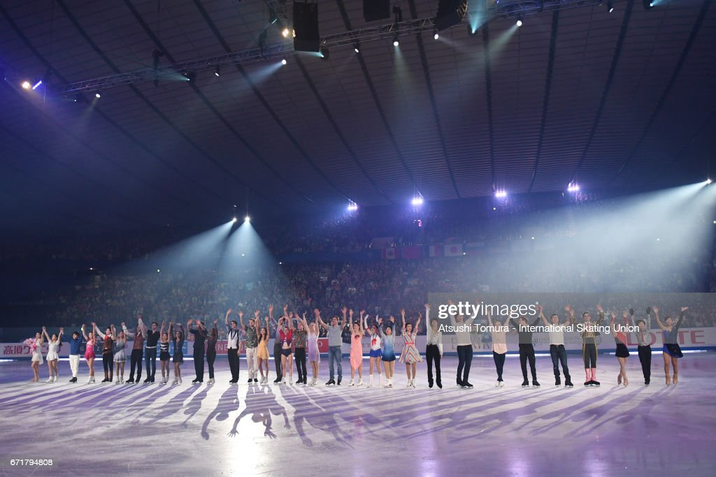 ISU World Team Trophy - Japan Day 4 : Nachrichtenfoto
