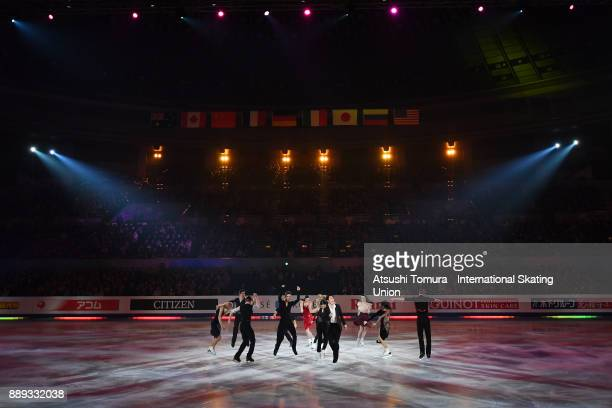 Skaters perform in the Gala exhibition during the ISU Junior Senior Grand Prix of Figure Skating Final at Nippon Gaishi Hall on December 10 2017 in...