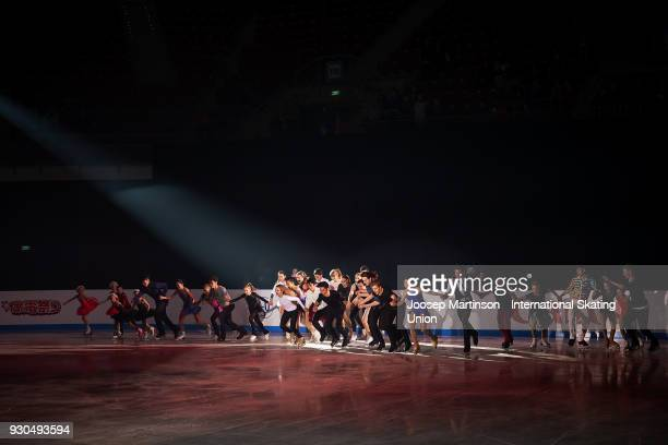 Skaters perform in the Gala Exhibition during the World Junior Figure Skating Championships at Arena Armeec on March 11 2018 in Sofia Bulgaria