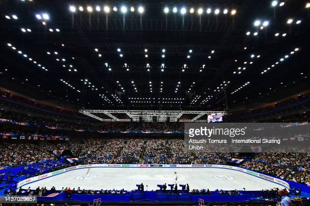 Skaters prepare for the Ladies short program during day 1 of the ISU World Figure Skating Championships 2019 at Saitama Super Arena on March 20 2019...
