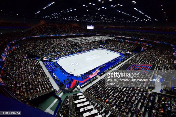 Skaters prepares in the Ladies short program during day 1 of the ISU World Figure Skating Championships 2019 at Saitama Super Arena on March 20 2019...