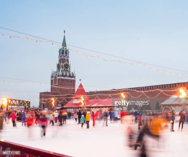 Skating on the Red Square, Moscow