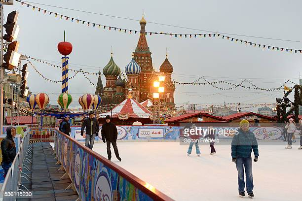 Skating rink on Red Square in Moscow