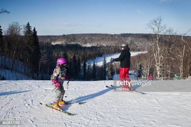 Ski track in Sigulda