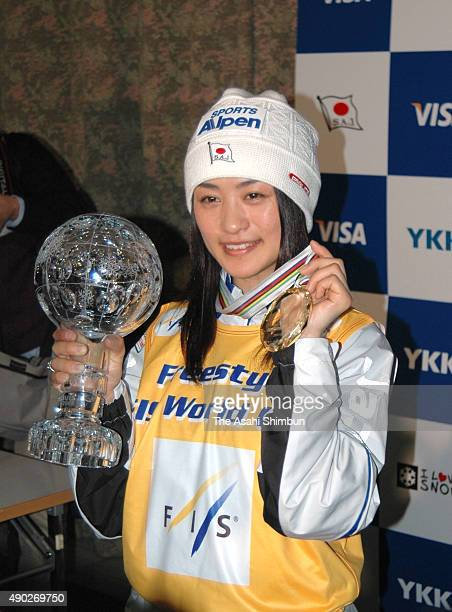 FIS Ski Women's Mogul season champion Aiko Uemura poses for photographs during a press conference at Kishi Memorial Gymnasium on March 17 2008 in...