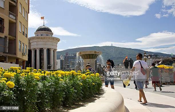 Skopje Scene