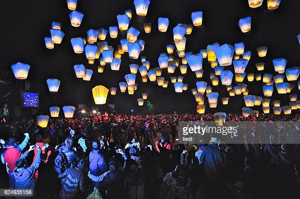 Sky lantern festival taiwan