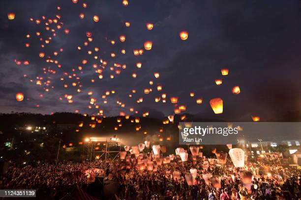 sky lantern - taipei stock pictures, royalty-free photos & images