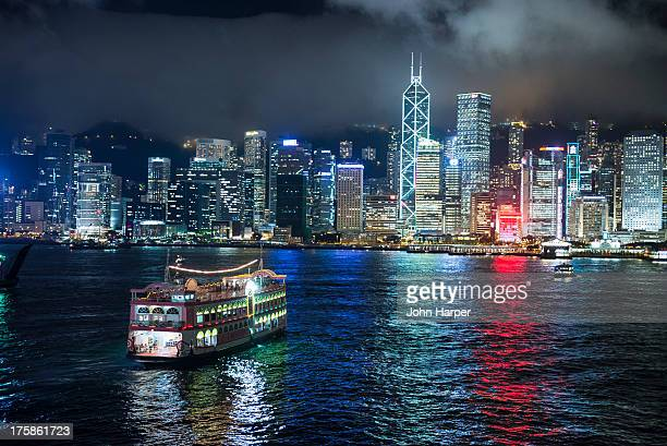 Skyline, Hong Kong.