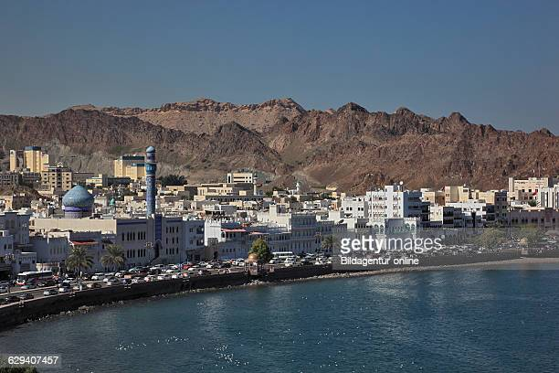 Skyline of courage yard Muscat Oman