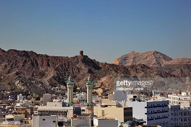 Skyline of courage yard Muscat Oman