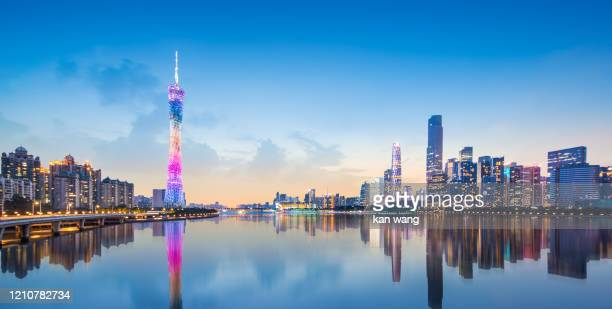 skyline of guangzhou china - stock photo - guangzhou stock pictures, royalty-free photos & images