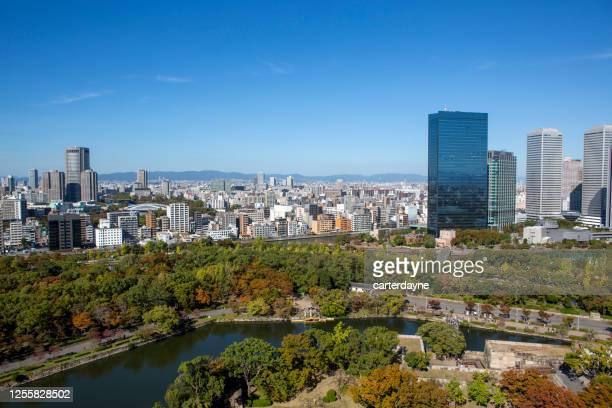 大阪城日本からのスカイラインビュー - 大阪ビジネスパーク ストックフォトと画像
