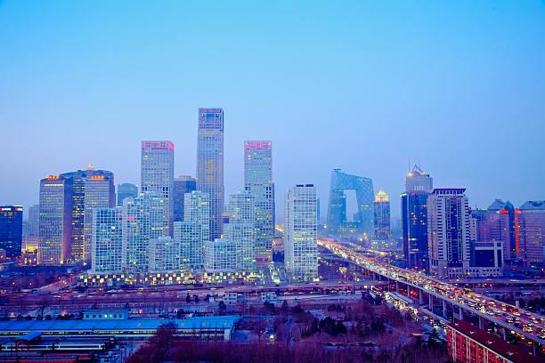 Skyline View Of Beijing's CBD At Night Wall Art