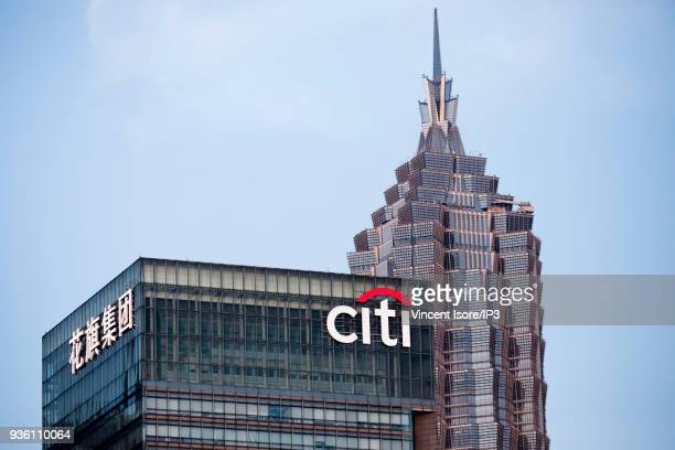 """Skyscraper of the American bank """"Citibank"""" in the financial district on February 23, 2018 in SHANGHAI, China. Many foreign brands are established in..."""