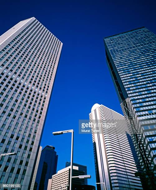 Skyscrapers in the Shinjuku district of Tokyo