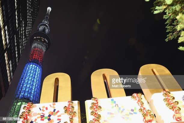 Skytree is seen representing '1' and floats forming the '000' during the Tokyo 2020 Paralympic 1000 days to go ceremony on November 29 2017 in Tokyo...